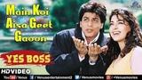 Main Koi Aisa Geet Gaoon - HD VIDEO Shah Rukh Khan &amp Juhi Chawla Yes Boss 90's Romantic Songs