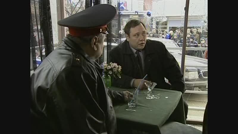 2001 Гражданин начальник 11 серия