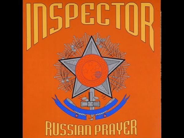 MetalRus.ru (Hard Rock). INSPECTOR — «Russian Prayer» (1993) [Full Album]