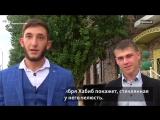 Хабиб vs Конор: за кого болеют в Грозном?