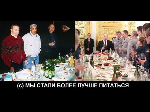 Эта власть уничтожает народ Борис Миронов