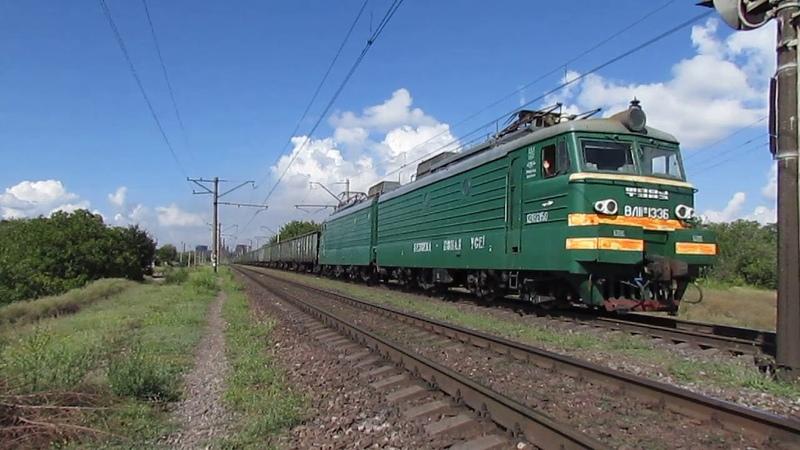 {TRAINS} Электровоз ВЛ11м-133 с грузовым поездом и приветливой локомотивной бригадой [12.09.2018]