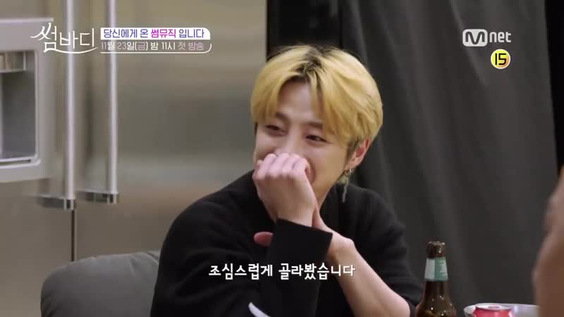 16 11 18 Канал Mnet Official на YouTube Превью Somebody 181123 EP 0