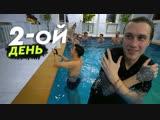 [ChebuRussiaTV] КТО ПОСЛЕДНИЙ ВЫЛЕЗЕТ ИЗ БАССЕЙНА ПОЛУЧИТ 100000 РУБЛЕЙ