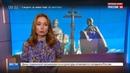 Новости на Россия 24 • Замахнулась на Достоевского: Хелена Минич за 11 месяцев дописала Преступление и наказание
