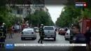 Новости на Россия 24 Греция конверт со взрывчаткой для бывшего премьера отправили из его собственной Академии