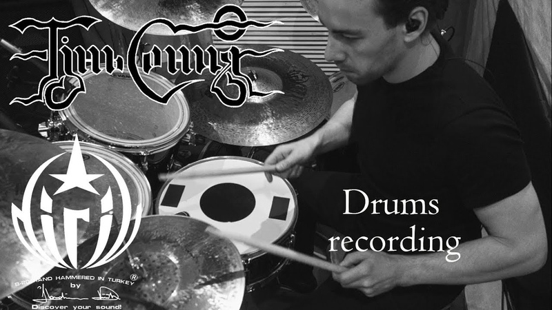 Тінь Сонця - Drums recording