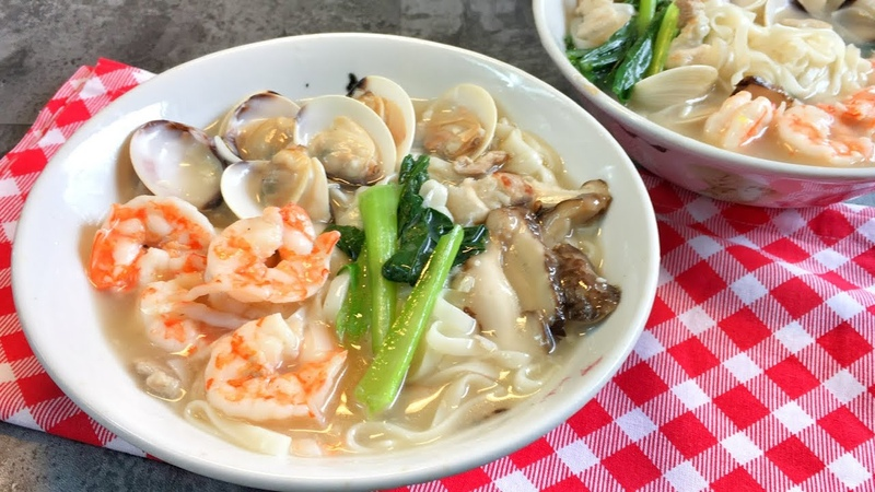 Super Easy Heng Hua Style Lor Mee 兴化卤面 Make Chinese Noodle Soup in 15 Minutes