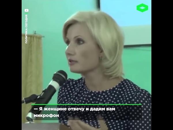 Депутат ЕР с зарплатой в 320 000 руб объясняет как прожить на 12 тыс.