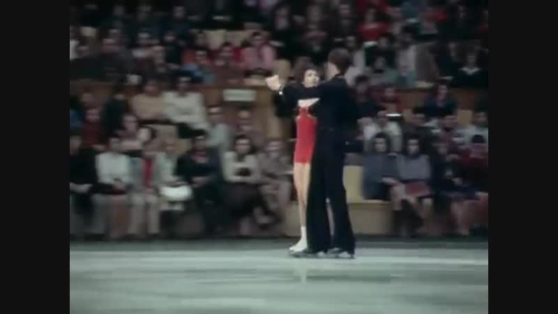 Людмила Пахомова и Александр Горшков Танго Кумпарсита 1976 г