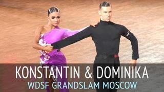 Konstantin Gorodilov & Dominika Bergmannova | Румба | 2018 GrandSlam Latin в Москве