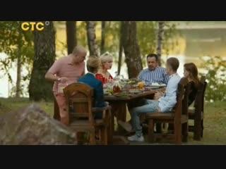 Ивановы-Ивановы 3 сезон (отрывок из 5 серии)