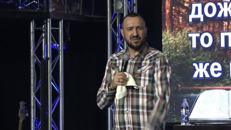 14.10.2018 Доверяй Богу свои сезоны - Анатолий Гильманов