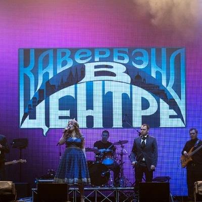 Вера Артамонова