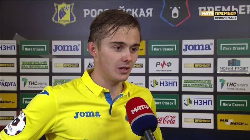 Ростов ЦСКА РПЛ 16 тур