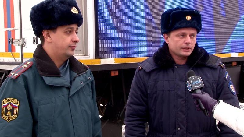 7 декабря В Луховицы приехал мобильного комплекса информирования и оповещения населения.