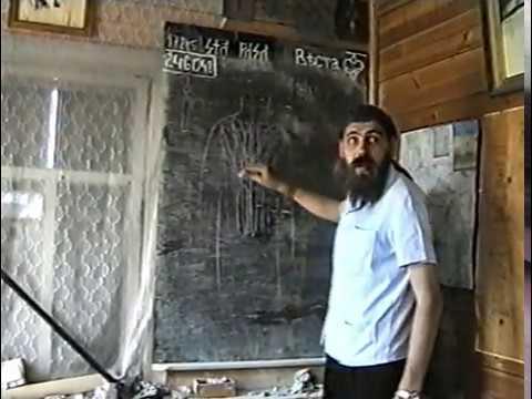 [1999.05.28] СЕМИНАР ПО ДРЕВНЕЙШЕЙ ИСТОРИИ МИРА И СИБИРИ. А.Хиневич (5 из 5)