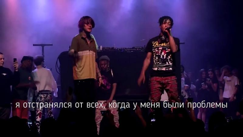 LiL Peep x LiL Tracy - Witchblades [RUS SUBS / ПЕРЕВОД]