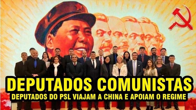 DEPUTADOS DO PSL VISITAM A CHINA E APROVAM O REGIME COMUNISTA/SOCIALISTA