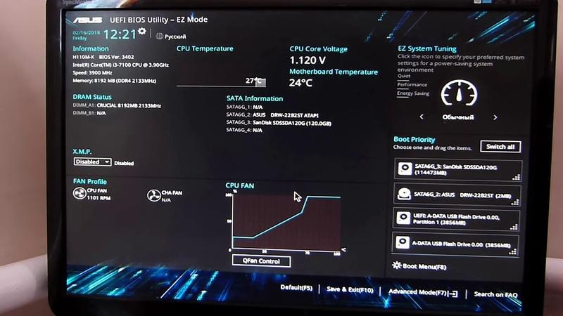 Настройка UEFI BIOS Utility - EZ Mode для установки Windows