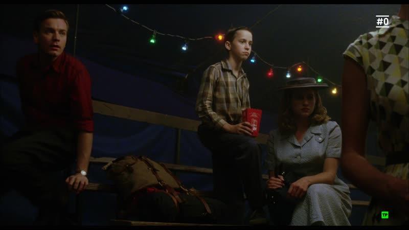 Big Fish (2003) amor a primera vista escene 04