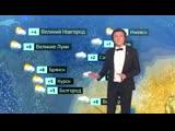 Прогноз погоды в стихах на 17 марта от Прохора Шаляпина и МетеоТВ