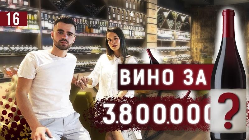Самый большой винный бутик Узбекистана. Ресторан ВинаРыба в Ташкенте