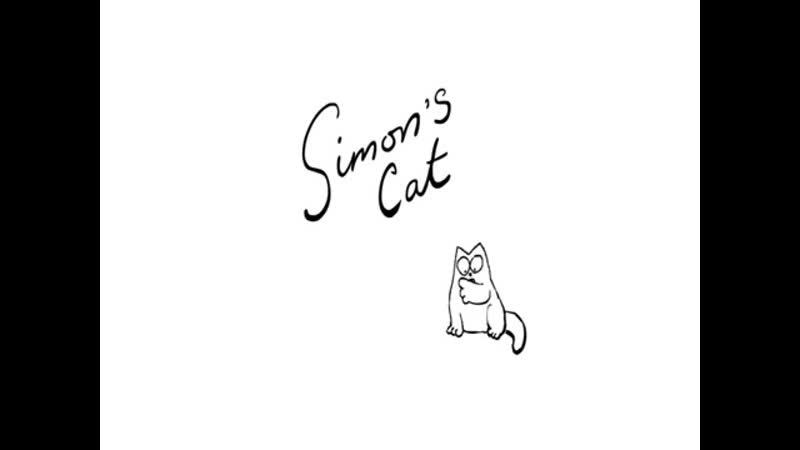 [v-s.mobi]МЕГА СМЕШНОЙ и ПРИКОЛЬНЫЙ МУЛЬТФИЛЬМ – «Кот Саймона» 39 СЕРИЯ 1.mp4