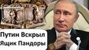 Всё согласное о гласном ВСЁ КИТАЙ ПОКАЗАЛ ИМПЕРСКИЕ АМБИЦИИ ЧЕГО ЖДАТЬ РОССИИ ПУТИН ДОГОВОРИЛСЯ С ЯПОНИЕЙ