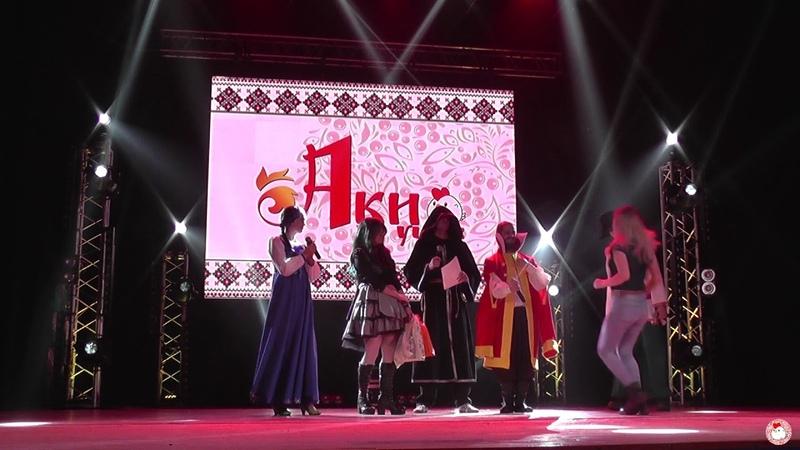 Награждение окончание программы Aki no Yume 2018