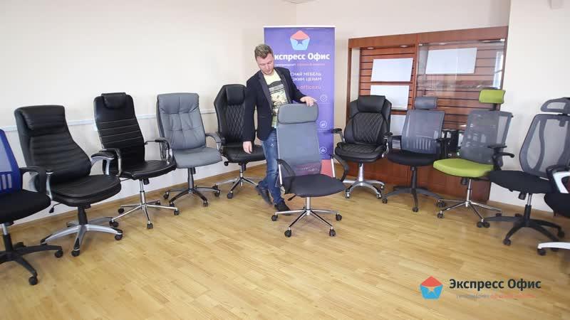 Кресло руководителя Бюрократ КВ 6SL