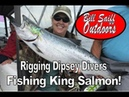 Dipsey Divers for Kings How to Rig Them w Bill Saiff III