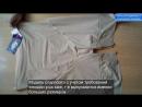 Панталоны корректирующие на ОЧЕНЬ БОЛЬШИЕ размеры живота от 105 до 145 см Maidenform