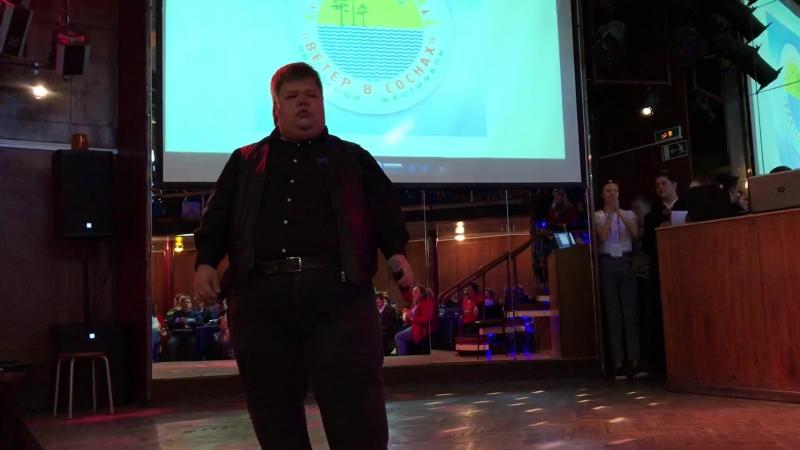 Выступление сосновоборца Александра Рубцова на областном фестивале Ветер в соснах, 29.09.2018