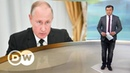 Самый большой облом системы Путина, или Как Единая Россия проиграла выборы - DW Новости 24.09.2018