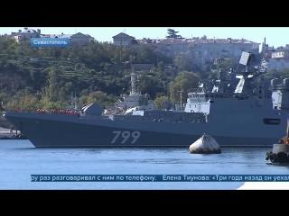 В Севастополь прибыл новейший фрегат «Адмирал Макаров» с целым арсеналом на борту
