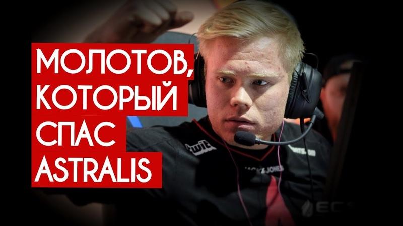 CS:GO ФИШКИ, КОТОРЫЕ СПАЛИЛИ НА ECS Finals Season 6