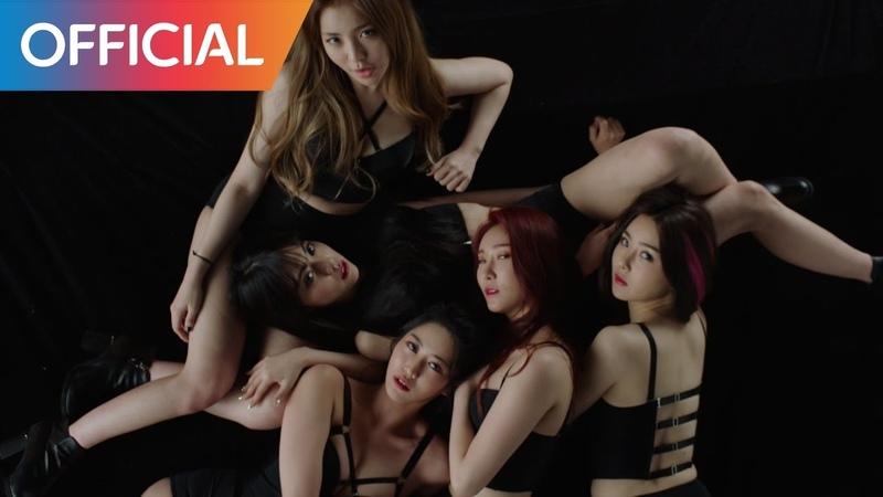 브레이브걸스 (Brave Girls) - 롤린 (Rollin') MV