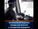 Водитель маршрутки в Таганроге