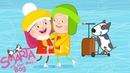 Smarta and her Magic Bag: Smarta and Spotty Go Skating - A Kids' Video