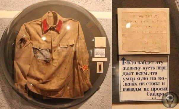 Записка бойца Красной армии, погибшего во время обороны Одессы осенью 1941 года.
