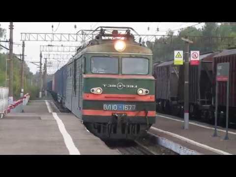 Электровозы ВЛ10-1677, ВЛ10У-921 с грузовыми поездами станция Акулово 8.09.2018