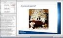 Миграция Active Directory Microsoft Exchange и Microsoft SharePoint