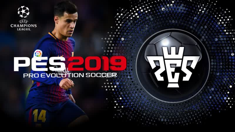 PES 19 cup