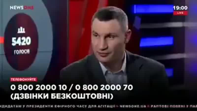 Если раньше в реанимации умирал каждый шестой то сейчас каждый второй Мы спасем жизни Кличко снова какую то чушь несет
