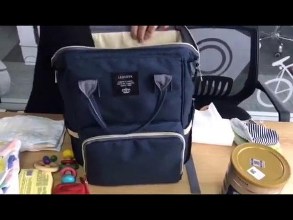 В наши рюкзаки войдет ВСЁ 😄 И еще немножко 👌 Lavochka Maryam