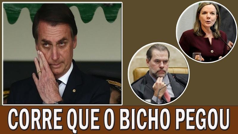 🔴 AGORA BOLSONARO FECHA O CERCO E DEIXA CORRUPTOS EM BRASILIA APAVORADOS