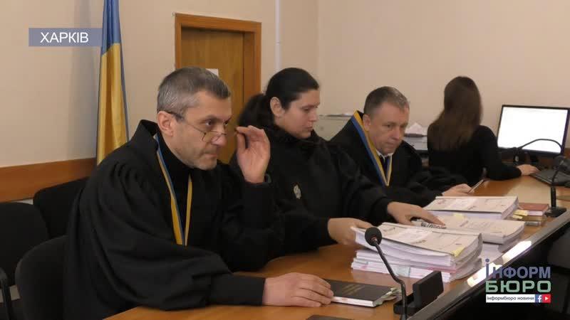 Заява про відвід суддів ОСББ ЖК Ультра проти компанії-забудовника ТММ