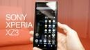 Быстрый обзор Sony Xperia XZ3 Основные фишки новинки