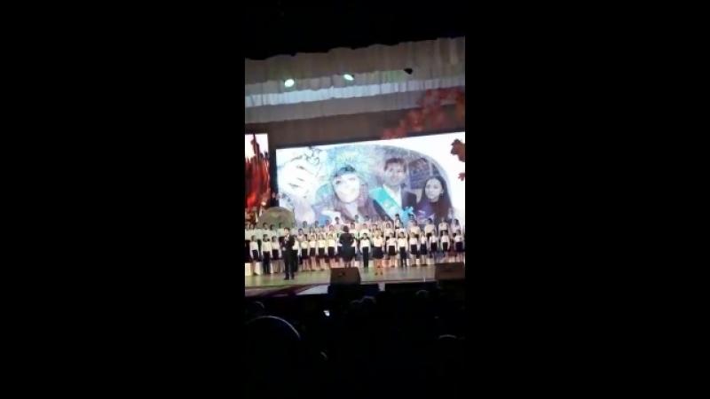 Мұғалімдер күні концерт Д к Теміртау